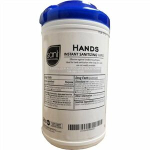 """This is a 300 count canister of 6.5"""" x 5"""" Sani Professional Hands Instant Sanitizing Wipes"""